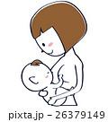 かわいいおかっぱママ 授乳 26379149