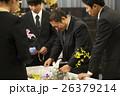 家族葬 26379214