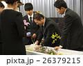 葬式 お別れ 泣くの写真 26379215
