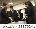 家族葬 26379241
