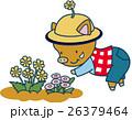 花と猪(男の子) 26379464