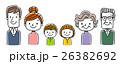 ベクター 人物 笑顔のイラスト 26382692