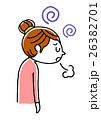 女性 ベクター 人物のイラスト 26382701