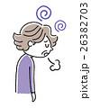 女性 ベクター 人物のイラスト 26382703