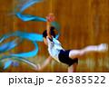 新体操イメージ 26385522