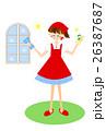 掃除をする女性 26387687