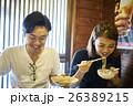 食事をするカップル 名古屋めし 味噌煮込みうどん 26389215