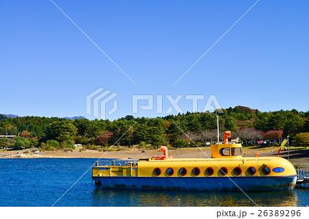 本栖湖の遊覧船、もぐらん 26389296