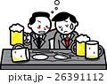 飲み会 サラリーマン 人物のイラスト 26391112