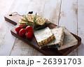 チーズの盛り合わせ 26391703