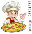 シェフ ピザ ピッツァのイラスト 26391737