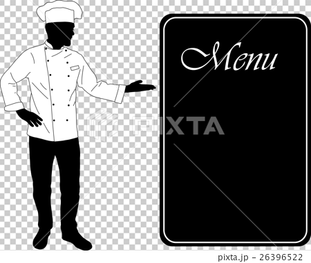 kitchen chef offers dinning menu silhouette 26396522