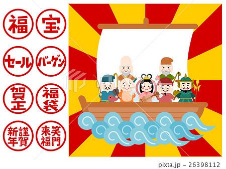 七福神 宝船 イラスト ロゴ 文字のイラスト素材 [26398112] - PIXTA