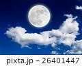 くも 雲 いっぱいの写真 26401447
