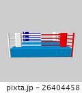 Boxer ring. 3d Vector colorful illustration. 26404458