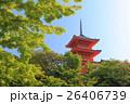 新緑の清水寺(三重塔) 26406739