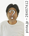 謎の人物のイメージ  26407412