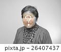謎の人物のイメージ  26407437