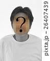 謎の人物のイメージ  26407439