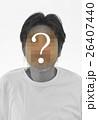 謎の人物のイメージ  26407440
