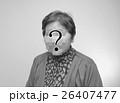 謎の人物のイメージ  26407477