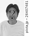 謎の人物のイメージ  26407481