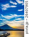 【静岡県】富士山の夜明け 26407905