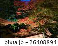 宝満宮竈門神社 紅葉 神社の写真 26408894