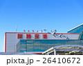 たんちょう釧路空港 釧路空港 空港の写真 26410672