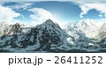 panorama of mountains. made with the 360 degree 26411252