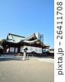 靖国神社 26411708
