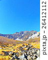 秋 山 北アルプスの写真 26412112