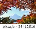 色鮮やかな秋の紅葉と富士山 26412610