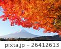 富士山と紅葉 26412613