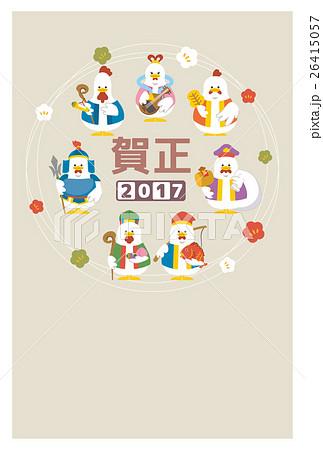 七福神【年賀状・シリーズ】 26415057