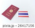旅行 パスポート 国旗 26417156