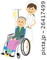 車椅子に座る高齢者 ナース 26417499