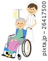 高齢者 車椅子 介護のイラスト 26417500