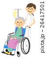 車椅子に座る高齢者 ナース 26417501