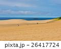 鳥取砂丘(鳥取、日本) 26417724