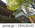 紅葉 高原寺 山門の写真 26418145