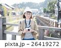 一人旅 旅行 観光の写真 26419272