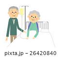 人物 高齢者 シニアのイラスト 26420840