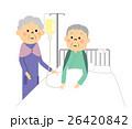 入院中の高齢者 26420842