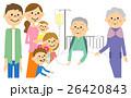人物 高齢者 シニアのイラスト 26420843