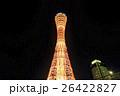 神戸ポートタワー・ライトアップ 26422827
