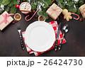 クリスマス ギフトボックス プレゼントBOXの写真 26424730