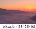 雲海 朝日 朝焼けの写真 26426408