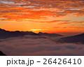 雲海 朝焼け 国見ケ丘の写真 26426410