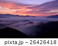雲海 朝焼け 国見ケ丘の写真 26426418